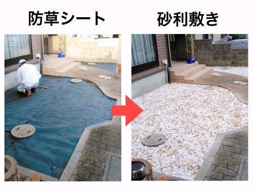 防草シート&砂利敷き (1)