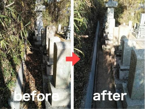 墓掃除 (3)