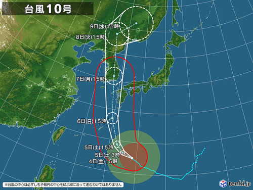 typhoon_2010_2020-09-04-15-00-00-large